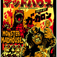 Monster Madhouse Japan Poster